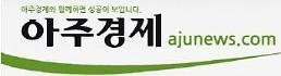 북세종행정복지센터, 에티켓 캠페인