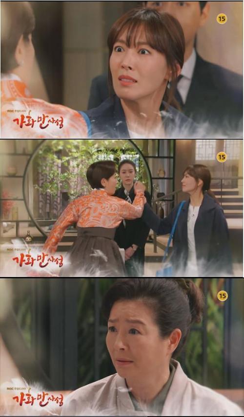 """[가화만사성21회예고]김소연,서이숙에""""우리 어머니는 건드리지 마셨어야죠"""""""