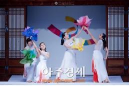 2016 전주한지문화축제 개막