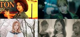 트와이스 MV 유튜브 2000만뷰 돌파