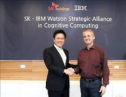 IBM to release Korean edition of AI program through SK Holdings C&C