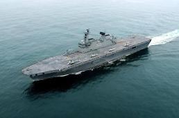 .South Korea military probes suspected hacking of warship builder.