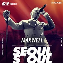 亞 최초 흑인음악 페스티벌 2016 서울 소울 페스티벌