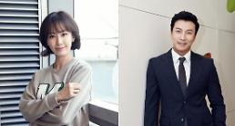 워킹맘, 육아대디 홍은희-박건형, 두시의 데이트 출연