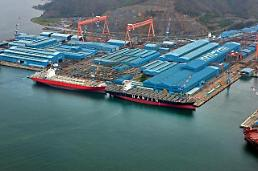 Creditors agree to inject new cash into Hanjin shipyard