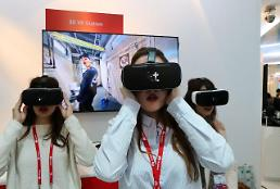 Isolated North Korea tries to climb aboard VR bandwagon