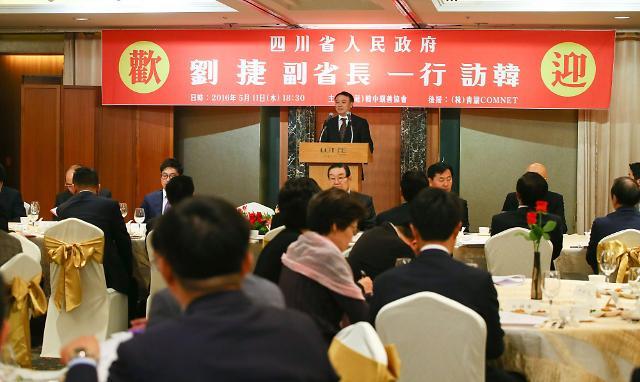 四川省副省长刘捷一行访韩 力促双方经济合作发展