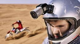 LG introduces LG Action Cam