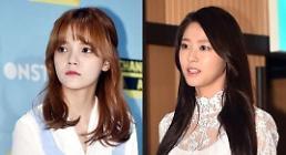 .AOA雪炫智珉为不识民族英雄公开道歉.