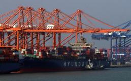 Hyundai shipping to hold crucial negotiations with ship owners