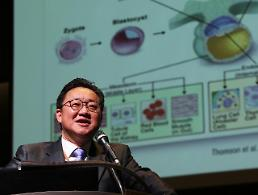 South Korea lifts ban on using human eggs for stem cell research
