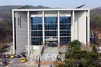 의정부시의회, 25~27일 임시회 개회
