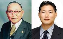 """조현준 효성그룹 사장 """"재력가 손자는 돼도 조홍제의 손자는 어렵다"""""""