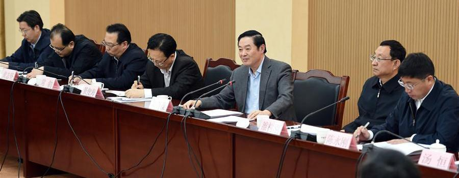 Chinas publicity chief to make four-day visit to South Korea