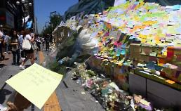 Young womans bathroom death sparks massive street mourning