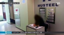 Desk facing bathroom walls sparks public anger