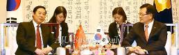 Chinas publicity chief meets South Koreas parliamentary speaker
