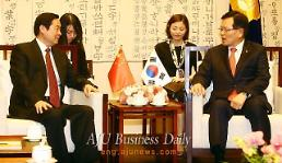 Chinese publicity chief hails South Korea trip as successful