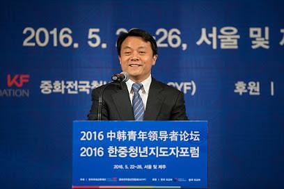 共青团书记傅振邦访问韩国创造经济革新中心