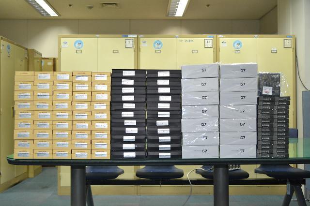 470억원대 중국산 불량 전자담배 유통업자 입건