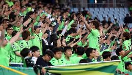 Jeonbuk on verge of downfall amid bribery scandal : Yonhap