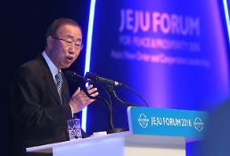 South Korea ruling camp invites UN chief as presidential candidate