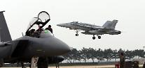 GE beats Eurojet to provide engine for South Korea fighter project