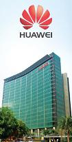 Patent war shows Huaweis strategy as global company: minister