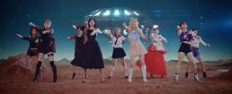 TWICE unveils special version of Cheer Up MV