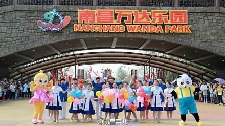 [영상중국] '디즈니 보고있나…' 완다그룹 대형 테마파크 1호점 개장