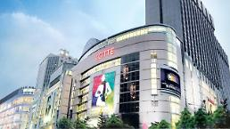 Lotte promises to boost corporate transparency through IPO