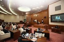 '나도 시의원'…의정부시의회, 내달 2일 초등학교 모의의회 경연대회