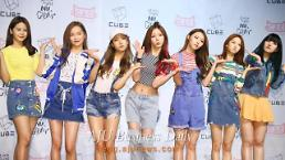 Girl group promises to shave heads if they top music charts