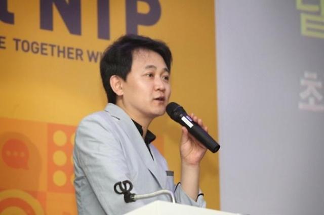 韩游戏商Netmarble创始人房俊赫:所有事业需聚焦全球市场