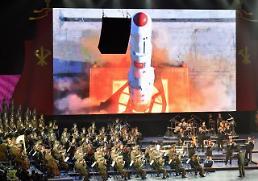 North Koreas medium-range missile test fails again: Seoul