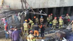 Four killed, 10 injured in collapse of subway construction site