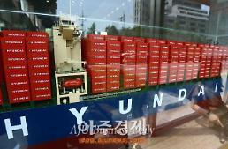 Bondholders endorse $676 mln debt recast for Hyundai Merchant