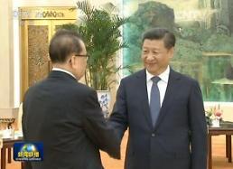 .Xi voices willingness to improve Beijing-Pyongyang ties: Yonhap.