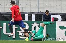 """스페인 언론 혹평 """"김진현, 스페인 대표팀의 친구"""""""