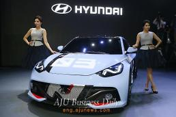 Hyundai introduces RM16 concept car at Busan Motor Show