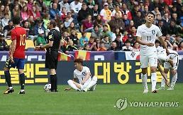 '스페인전 대패' 한국, FIFA 랭킹 4계단 상승 '50위'