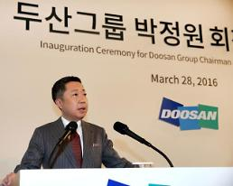 Doosan Heavy raises $136 mln through sale of treasury shares