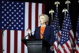 Clinton accuses Trump of weakening alliance: Yonhap