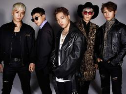 Big Bang postpones another concert in China