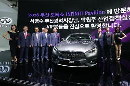Nissan ordered to recall Qashqai compact cars sold in South Korea