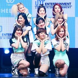 ".TWICE to appear in entire episode of ""Running Man""."