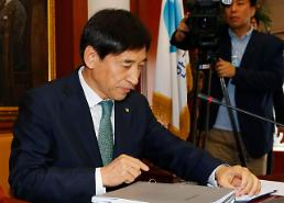 .[UPDATES] South Korea cuts interest rate to fresh record low.