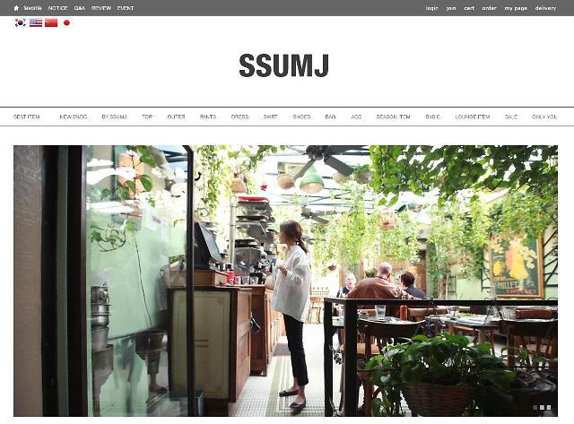 现代感十足的韩国线上女装专营品牌ssumj
