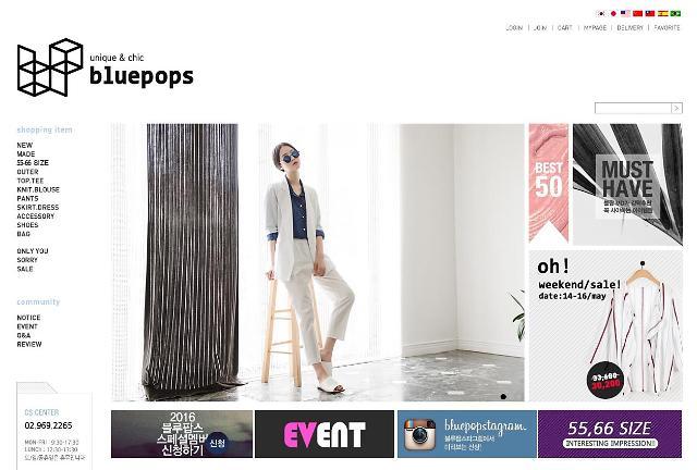 韩大码女装品牌Bluepops:通过互联网将韩国风尚销往世界