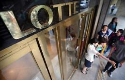 Lotte Group scrutinized by prosecutors over possible irregularities